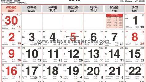 mathrubhumi malayalam  calender template calendar design
