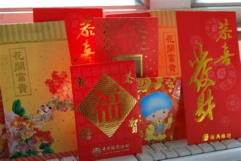 new year envelope lai see new year envelopes lai see packets