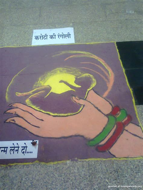 rangoli themes for global warming 50 rangoli designs new theme rangoli design save the girl