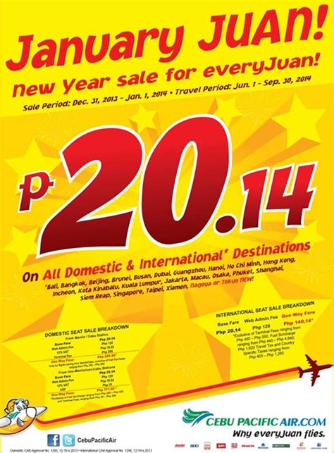 new year airline promo cebu pacific offers p20 14 promo fare before year ends