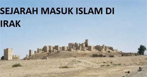 Sejarah Pendidikan Nasional Oleh Muhammad Rifai dfdbdfb sejarah perkembangan islam di irak