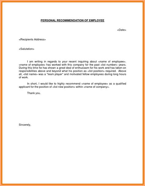 sle recommendation letter for job good resume exles