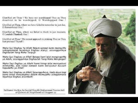 koleksi foto maulana syeikh muhammad nazim adil al qubrusi