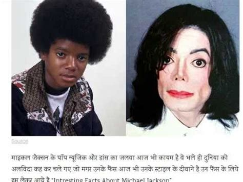 biography of michael jackson in hindi facts about michael jackson in hindi youtube