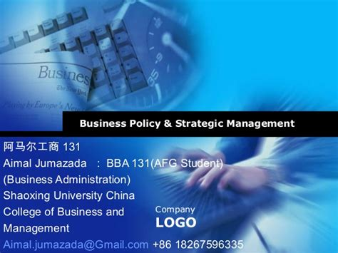 Strategic Management Ppt Slides Mba Students by Strategic Management By Aimal Jumazada Afg