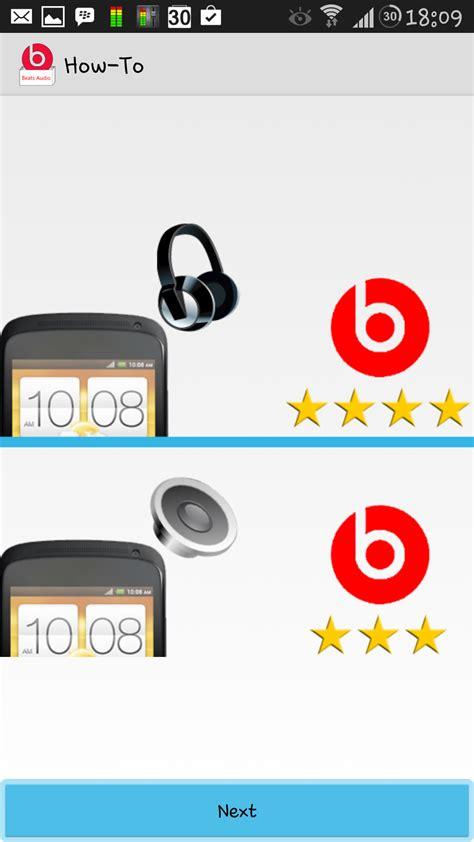 beats audio android apk beats audio installer apk install beats audio driver on your android smartphone techbeasts