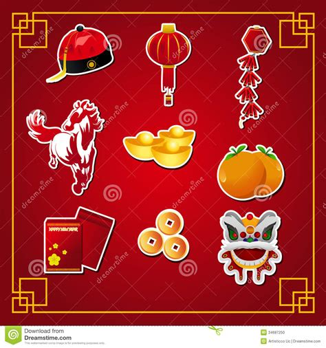 lunar new year vector new year icons stock vector image of gold