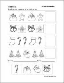 christmas patterns kindergarten patterns for kindergarten worksheets free patterns
