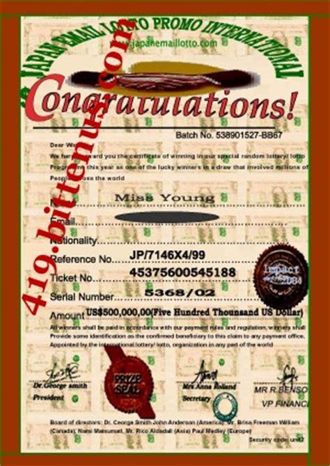 International Sweepstake Lottery - rutorpromo blog