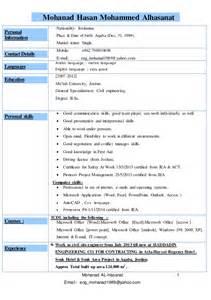 Resume Personal Information Sample resume personal information sample ebook database
