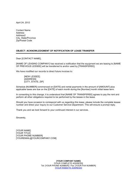 acknowledgment notification lease transfer template