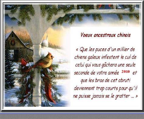 Modèles Lettre De Voeux Nouvel An Voeux De Nouvel An