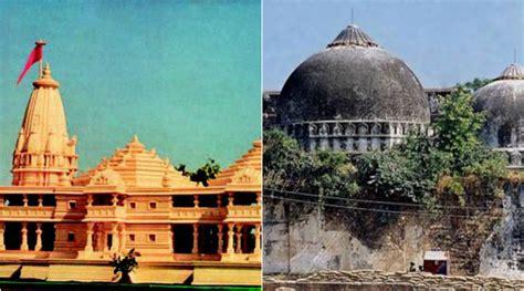 ram mandir temple ram mandir my right to worship sounds of indian mythology