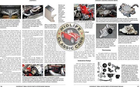 ford big block parts interchange books chevy v8 engine parts interchange book 262 267 283 305 307