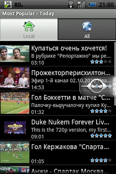 freedi downloader apk freedi downloader сайт мобильных развлечений
