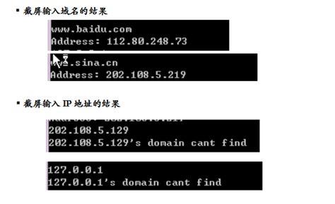 java pattern hostname java之nslookup小程序 查询ip地址以及对应域名 爱程序网