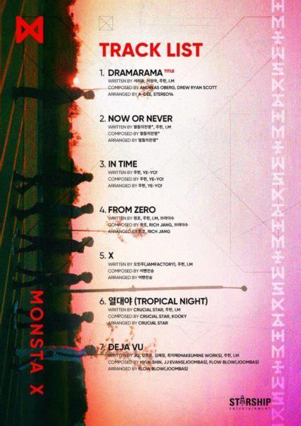 Monsta X The Code De Code Ver No Poster monsta x nouveaux teasers pour 171 dramarama 187 tracklist de 171 the code protocol terminal