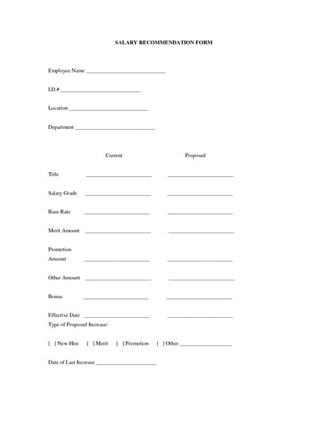 Letter Of Recommendation Request Form Template salary increase letter