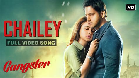 gangster film song in mp3 chailey চ ইল gangster গ য স ট র yash mimi