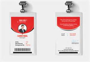 business card office template id card template 19 in psd pdf word