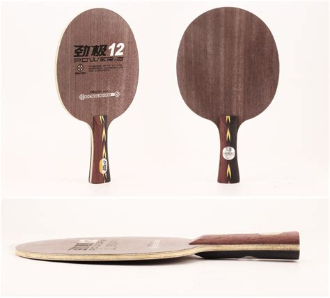 Bat Ping Pong Dhs S4f2 Isi 2 Original Murah original dhs power g12 pg12 pg 12 carbon table tennis blade ping pong blade table tennis