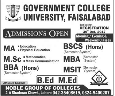 Gcu Mba Tuition by Admission Open In Govt College Gcu Faisalabad