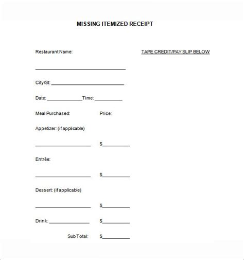 missing receipt form template itemized receipt template 6 free word excel pdf