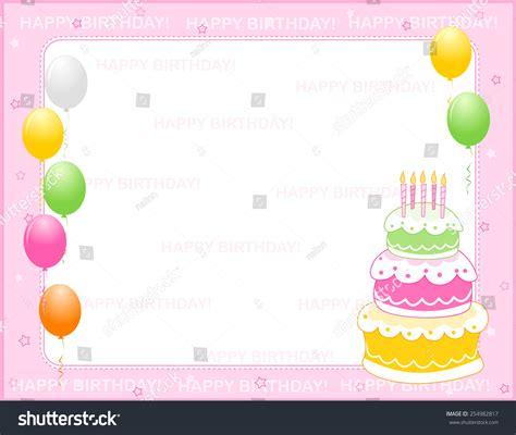 girly birthday wallpaper colorful girly birthday card invitation background stock