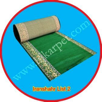 Karpet Masjid Iranshahr karpet masjid lokal hjkarpet karpet masjid