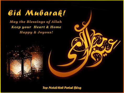 free wallpaper eid mubarak hd widescreen backgrounds wallpapers desktop backgrounds