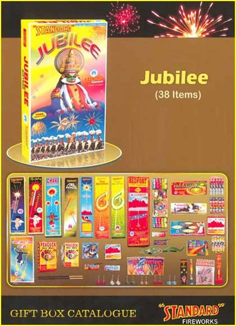 JUBILEE Gift Box (Standard Fireworks)   JUBILEE Gift Box