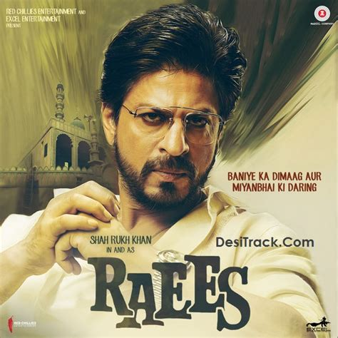 download mp3 with album art free raees 2017 arijit singh mp3 song download