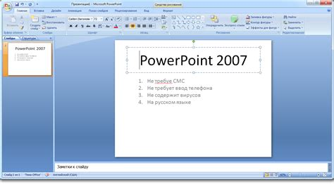 powerpoint tutorial video 2007 image gallery microsoft powerpoint 2007