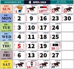 Kalendar Kuda 2018 April Kalender Senarai Cuti Umum 2018 Malaysia Dan Cuti Sekolah