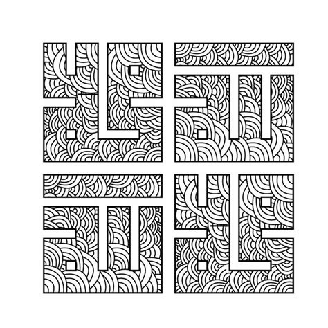 printable kufi art 13 best kufi art on canvas print images on pinterest
