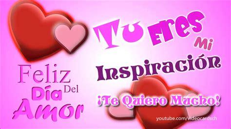 imagenes de san valentin de amor animadas tarjeta animada san valent 237 n mensajes 14 de febrero