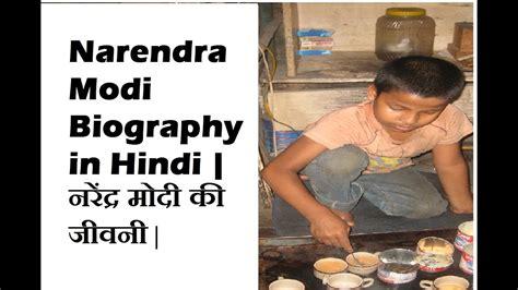 narendra modi biography in hindi video narendra modi biography in hindi prime minister india