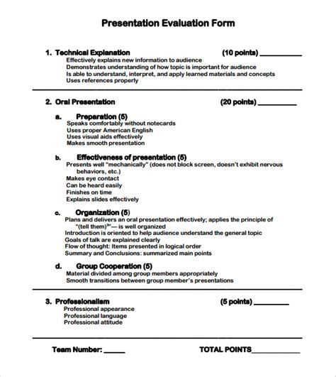 presentation evaluation form presentation evaluation