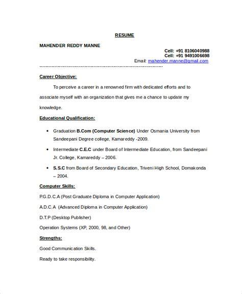 resume format for computer science freshers free sle resume for bsc computer science freshers krida info