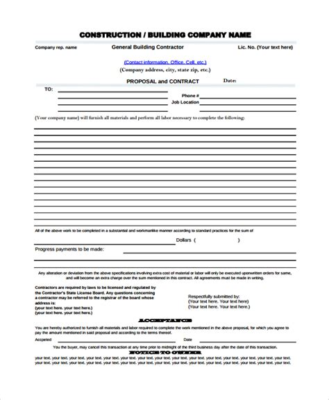 rfp template construction construction sle cosntruction