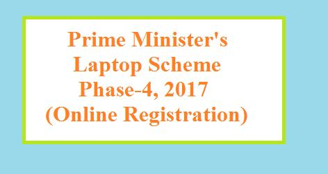 prime minister's laptop scheme phase iv launched – online