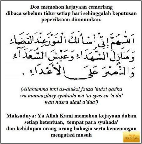 doa sebelum bekerja afiqq afqzhrdn on twitter quot doa memohon kejayaan menunggu