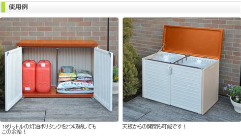 Garden Shed Singapore by Complete Outdoor Storage Sheds Singapore Shed Fans