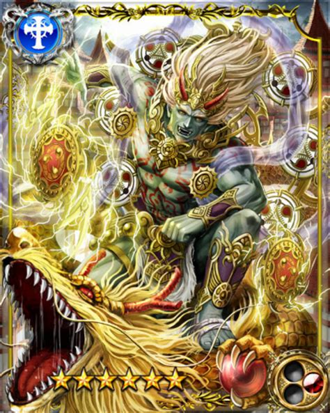raijin the thunder god deity wars wiki fandom powered