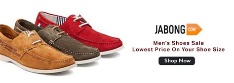 jabong coupons and offers for shopping