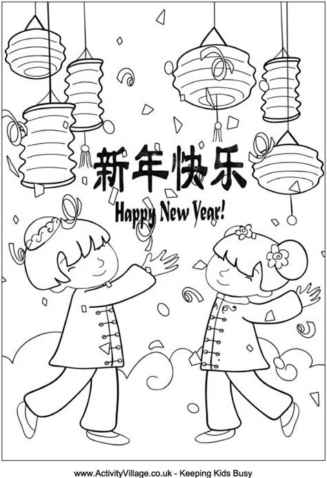 new guide to coloring 1497200873 chinese new year snake coloring pages family holiday net guide to family holidays on the internet