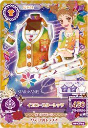 Kartu Cp Ichigo Happy Rainbow Aikatsu 1000 images about kartu aikatsu on cards search and search
