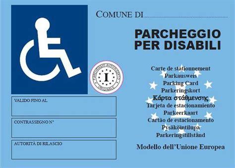 ufficio invalidi civili roma roma capitale sito istituzionale invalidit 224 nuovo