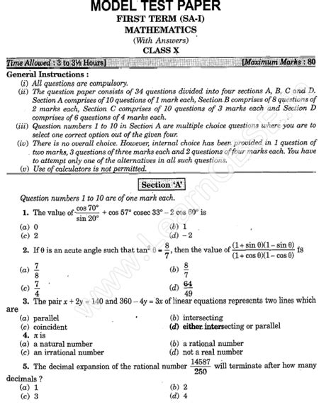 scince papar ix cbse sle papers for class 10 maths sa1 solved papers 9