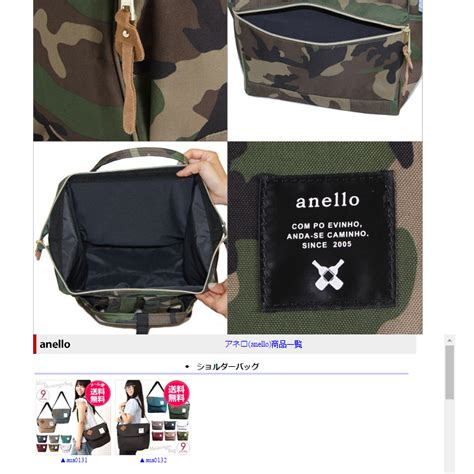 Anello Handbag Original 1 anello asia is anello real authentic or bag validating backpack